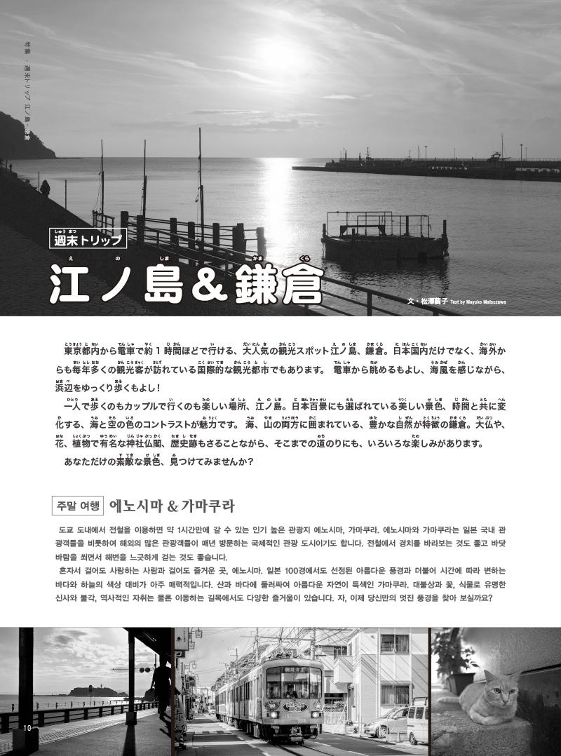 09-28-2 のコピー.jpg