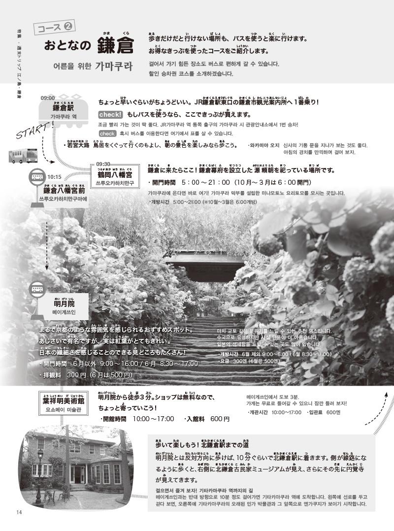 09-28-6 のコピー.jpg