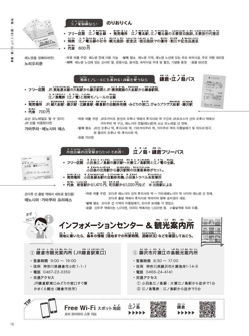 09-28-8 のコピー.jpg