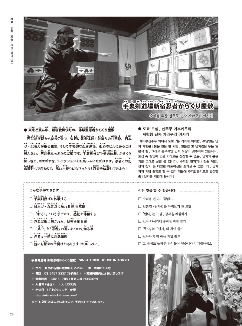 09-28-18 のコピー.jpg