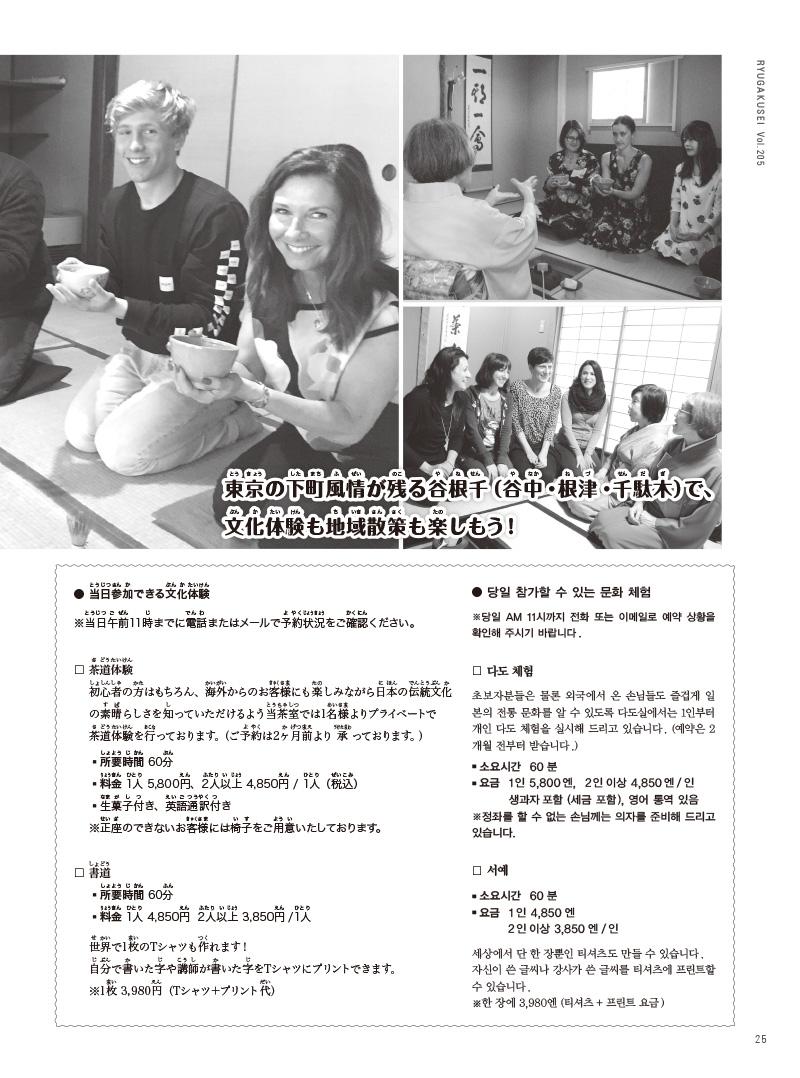 09-28-17 のコピー.jpg