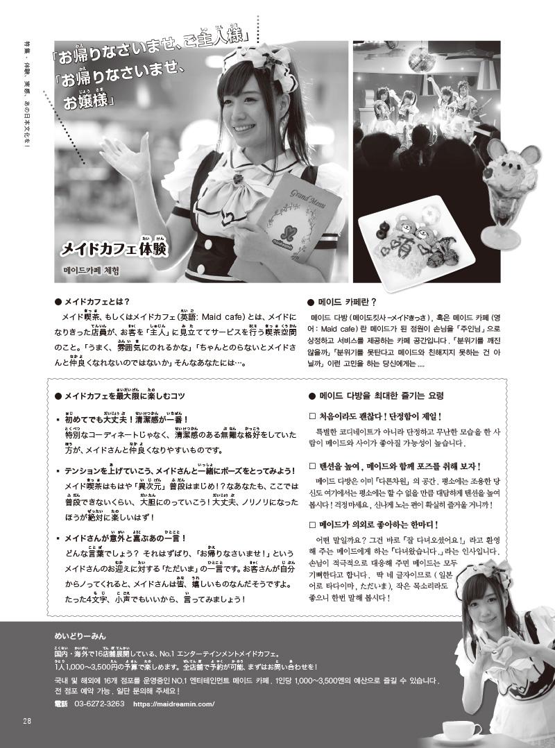 09-28-20 のコピー.jpg
