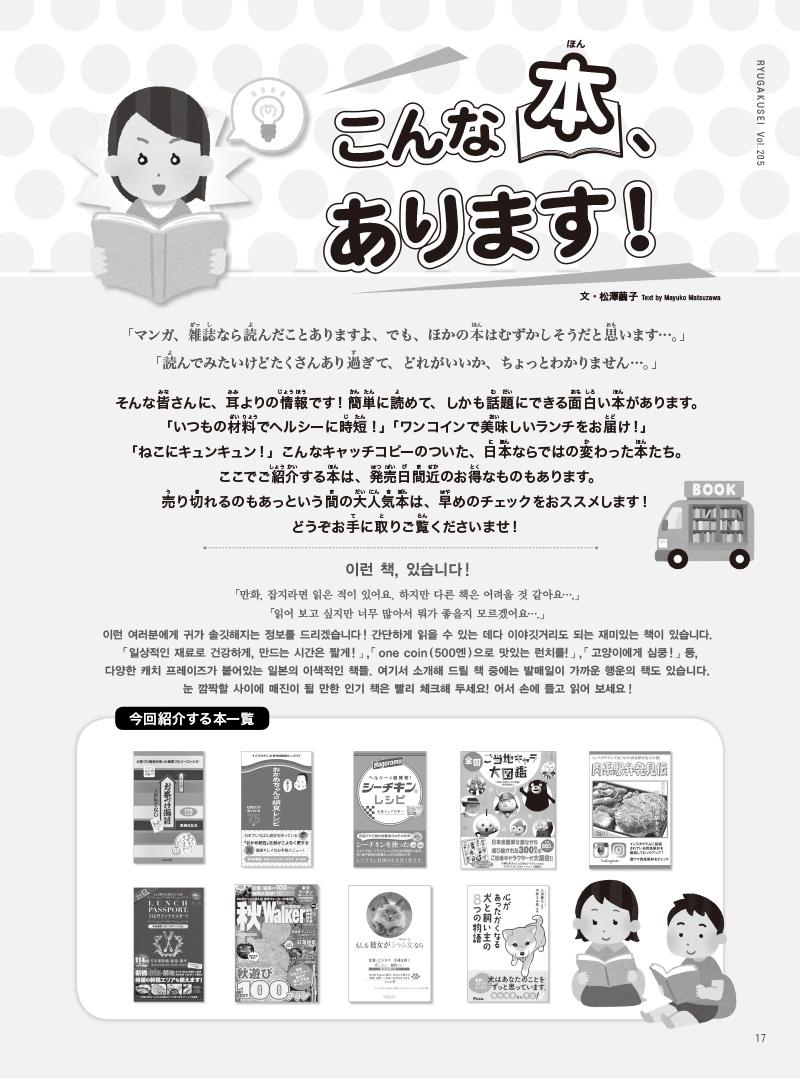 09-28-9 のコピー.jpg
