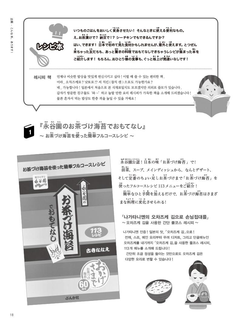 09-28-10 のコピー.jpg