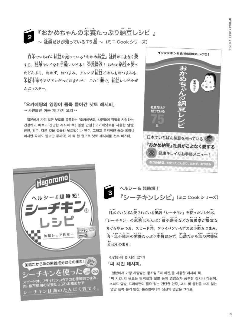 09-28-11 のコピー.jpg