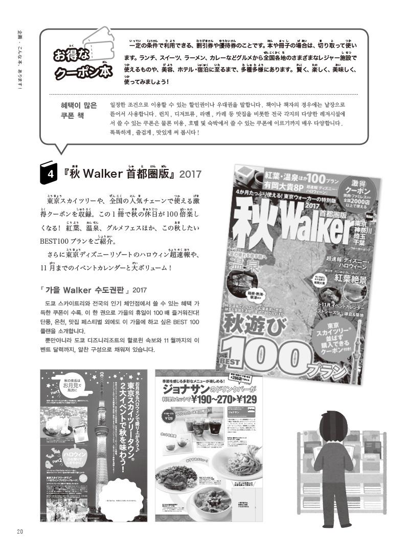 09-28-12 のコピー.jpg