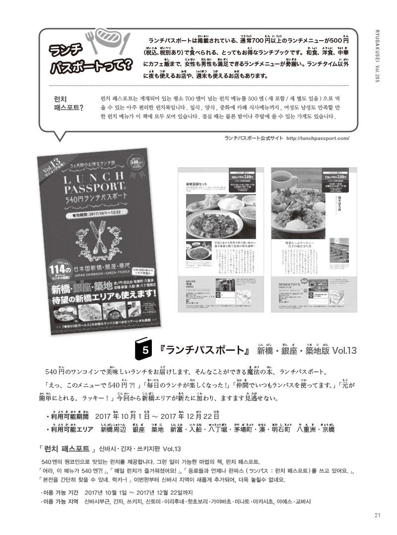 09-28-13 のコピー.jpg