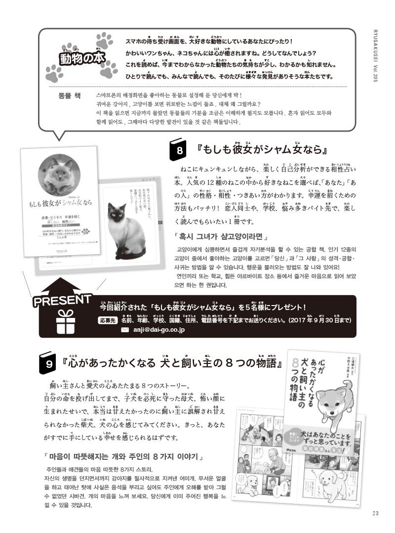 09-28-15 のコピー.jpg
