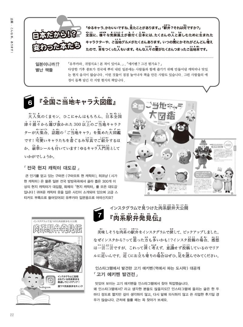 09-28-14 のコピー.jpg