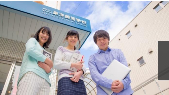 일본만화학교 1.JPEG