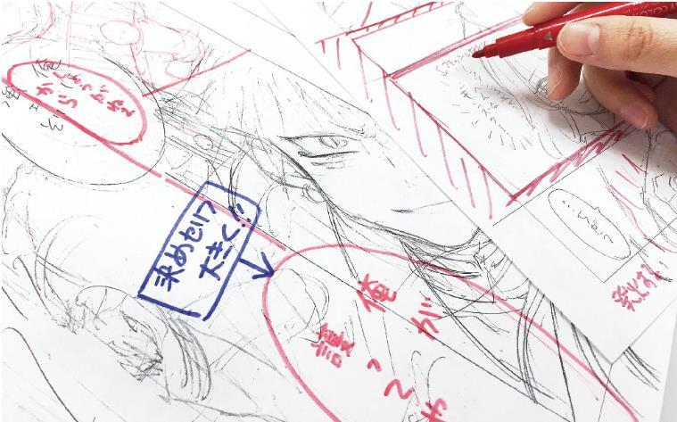일본만화학교 8.JPEG