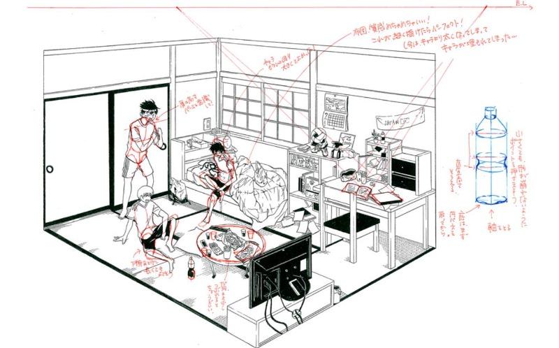 일본만화학교 12.JPEG
