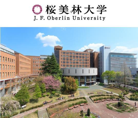 오비린대학 유학생 국제기숙사 1.JPEG
