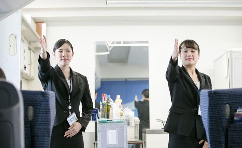일본항공분야취업 4.JPEG