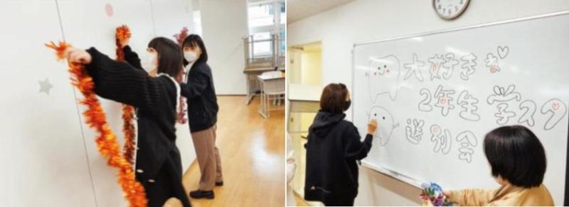 신도쿄치과기공사학교 송별회 2.JPEG