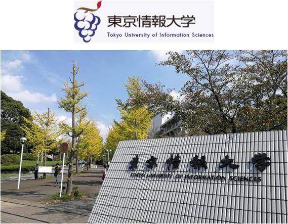 일본대학 도쿄정보대학 1.JPEG
