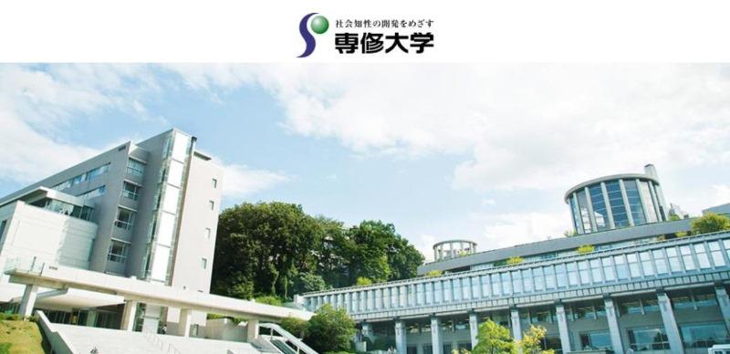 일본대학 센슈대학 잉여야채 구제 프로젝트 1.JPEG