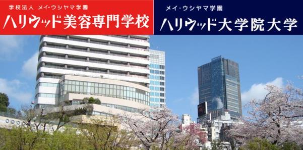 일본경영대학원 헐리우드대학원대학 1.JPG
