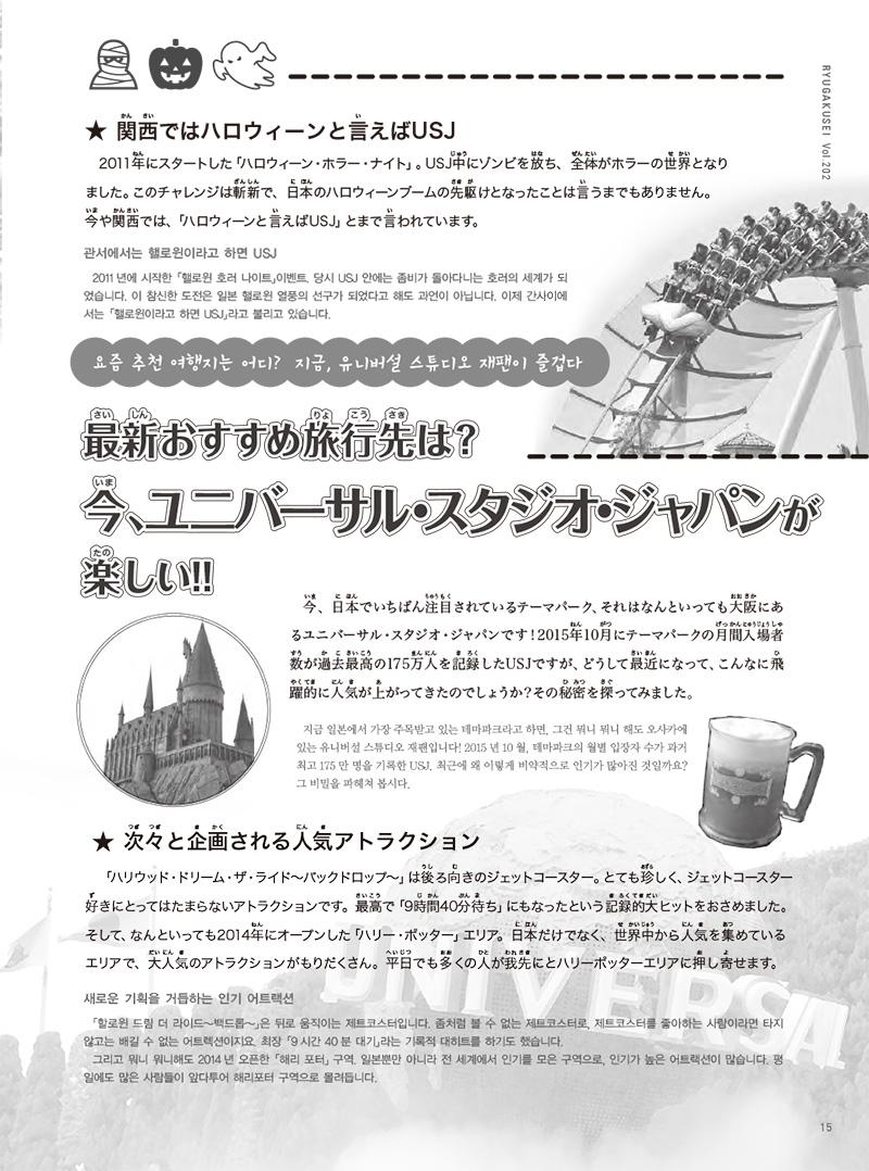 13-28-3 のコピー.jpg