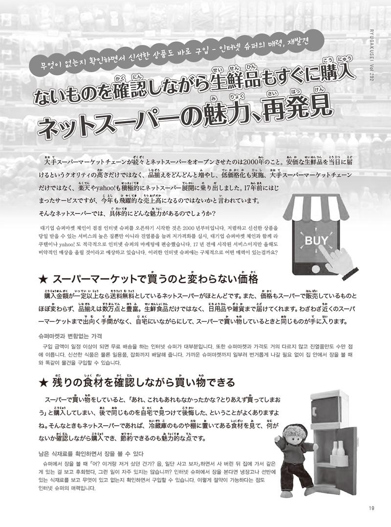 13-28-7 のコピー.jpg