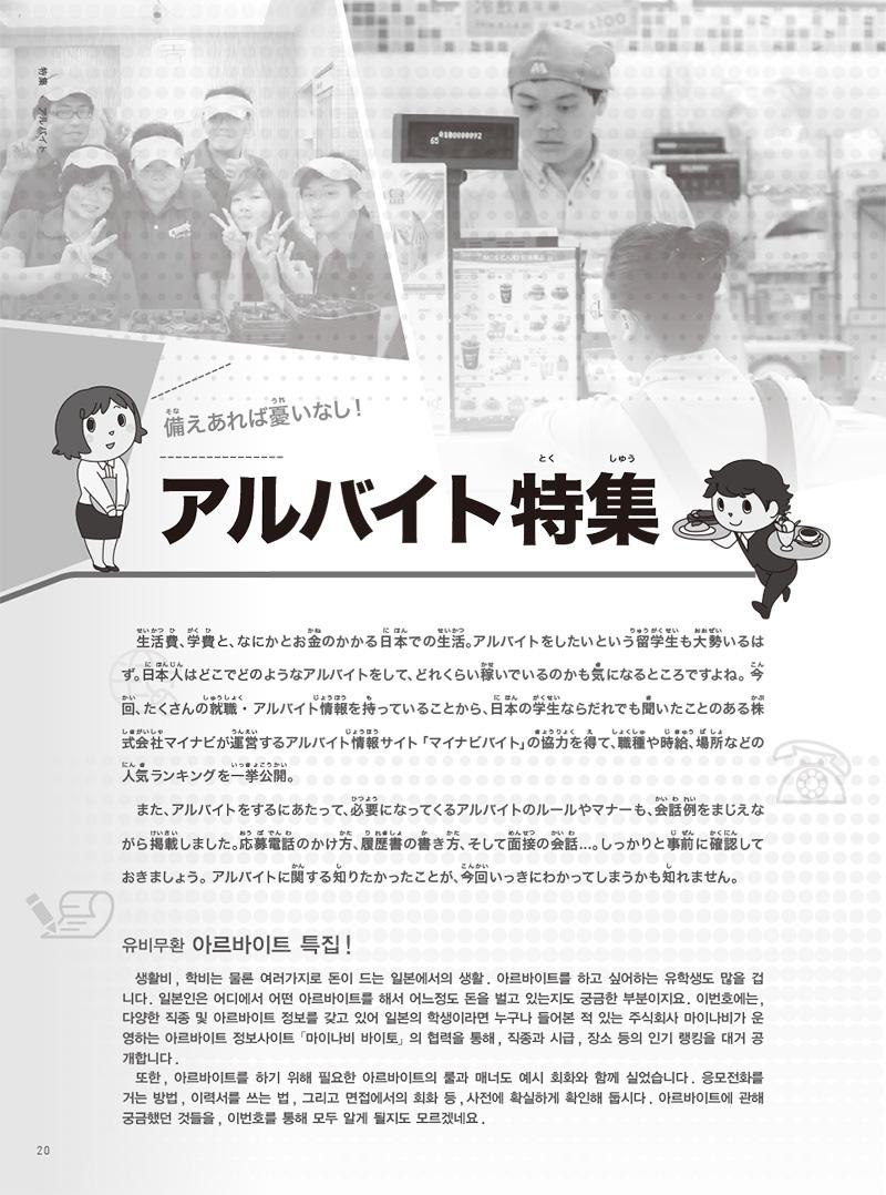 13-28-8 のコピー.jpg