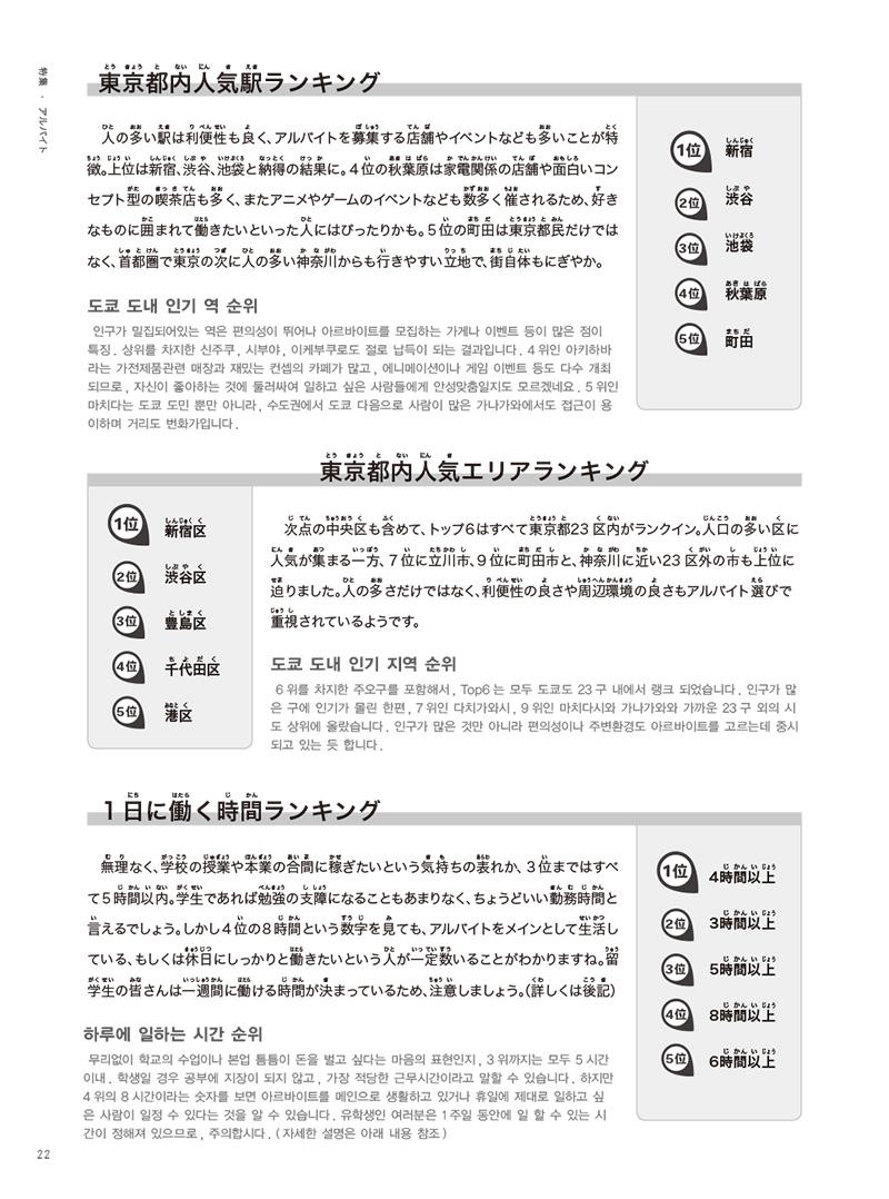 13-28-10 のコピー.jpg