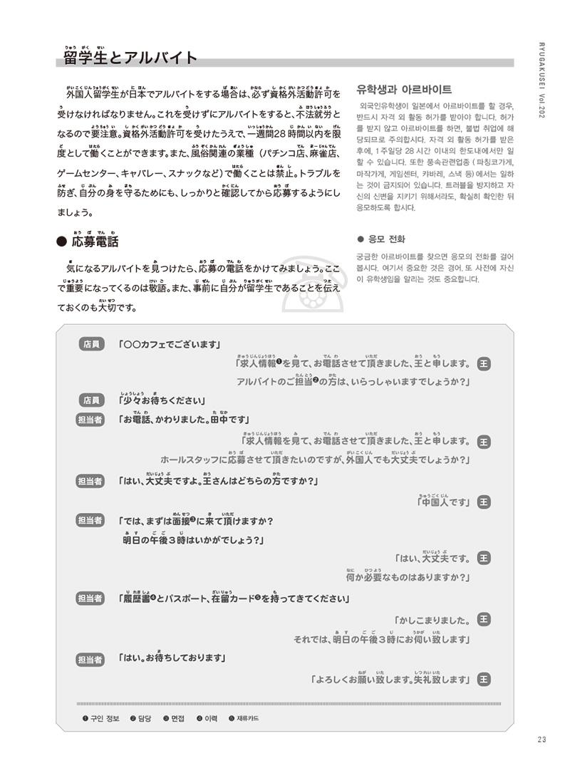 13-28-11 のコピー.jpg