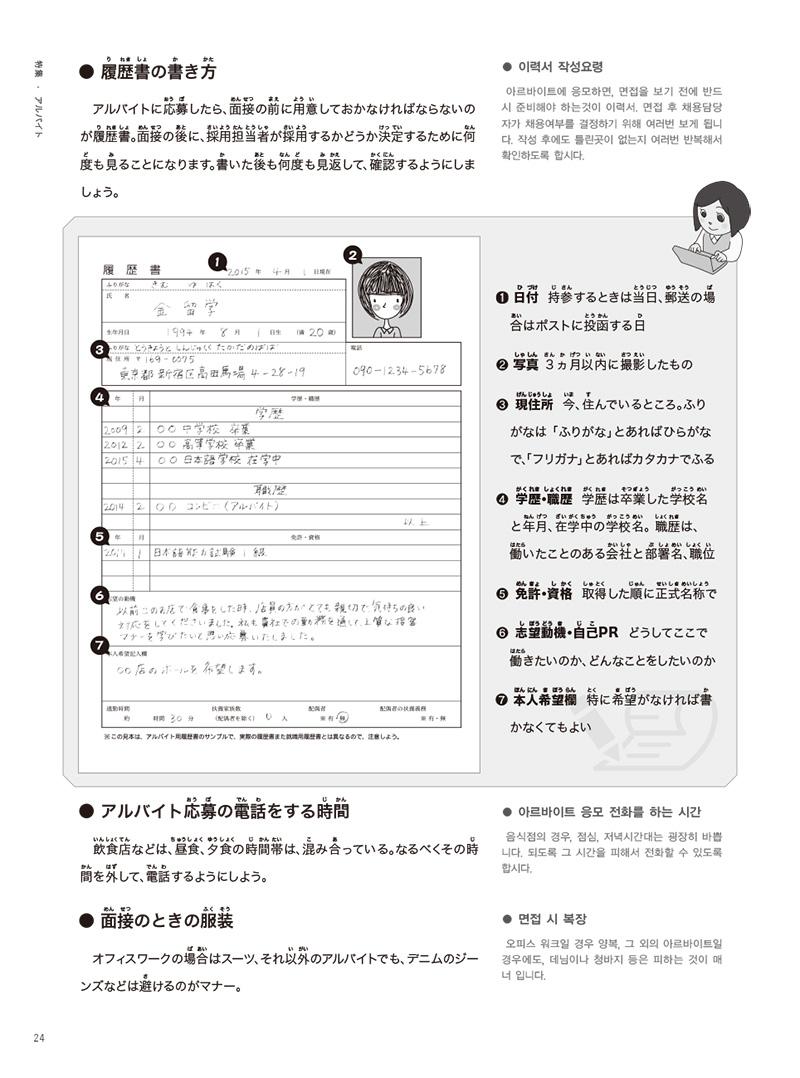 13-28-12 のコピー.jpg