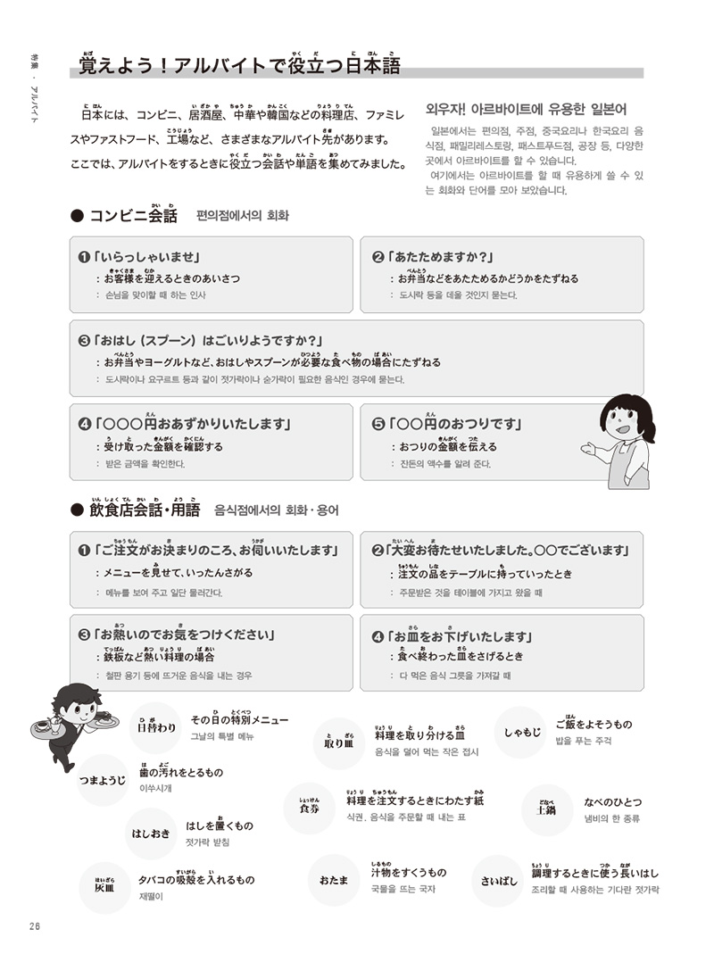 13-28-14 のコピー.jpg