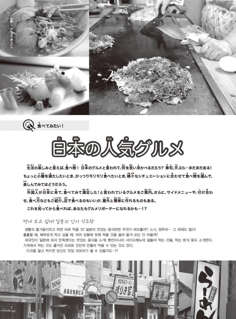 01-08-2 のコピー.jpg