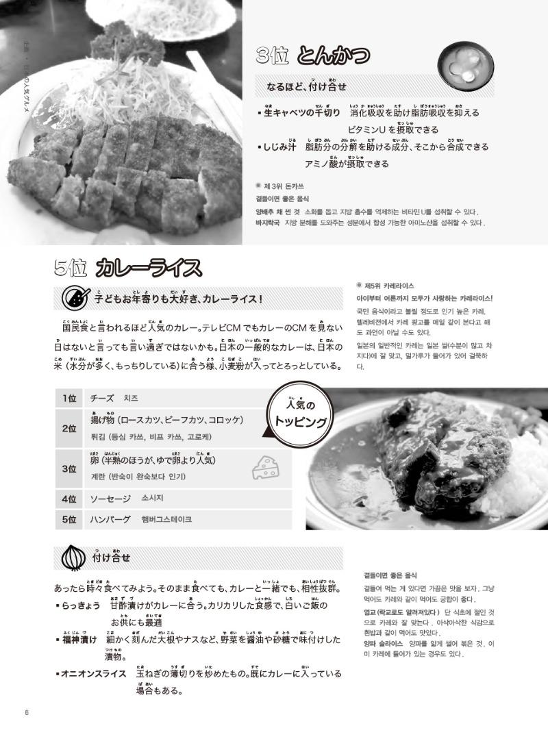 01-08-6 のコピー.jpg