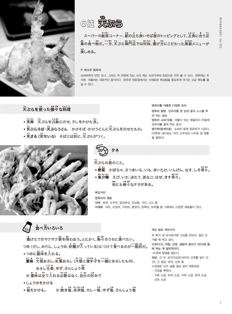 01-08-7 のコピー.jpg