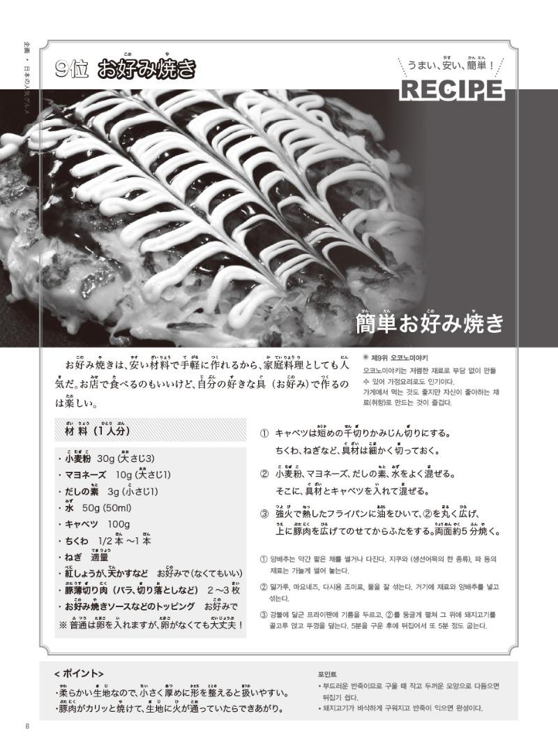 01-08-8 のコピー.jpg