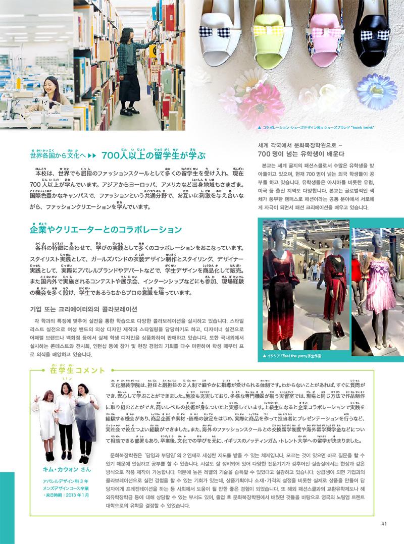 29-44-13 のコピー.jpg