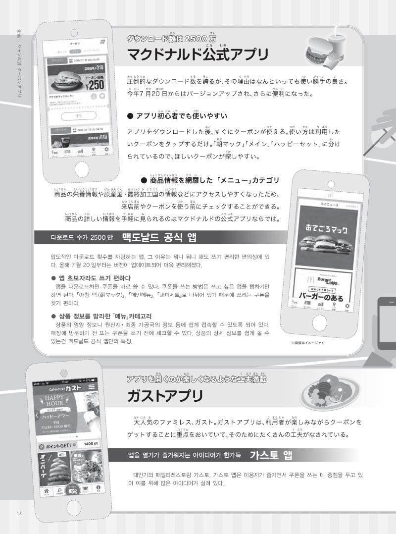 13-36-2 copy.jpg