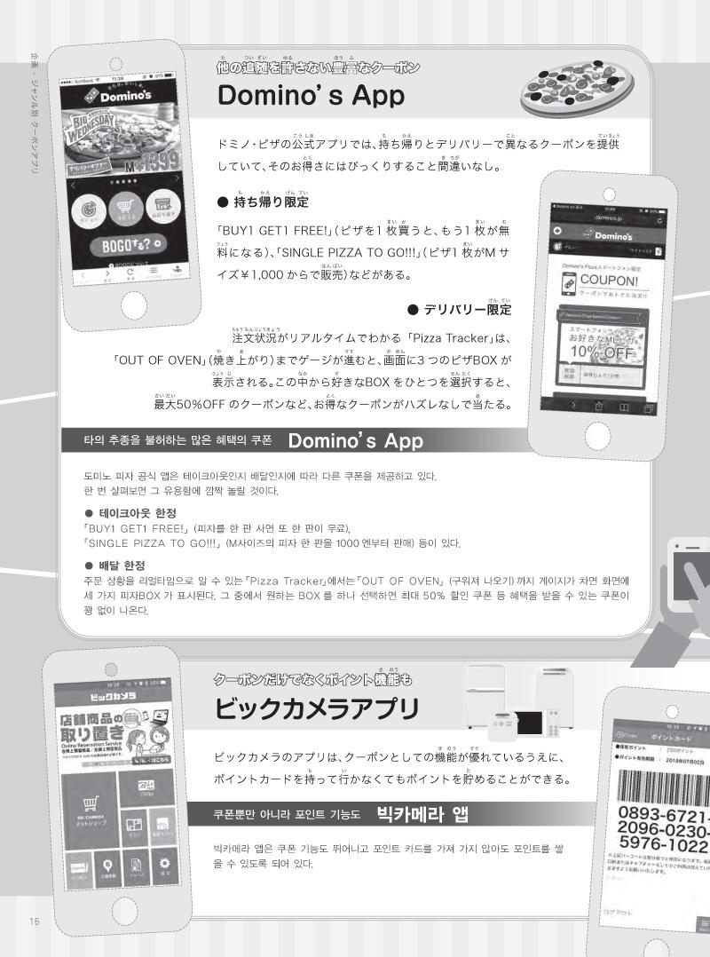 13-36-4 copy.jpg