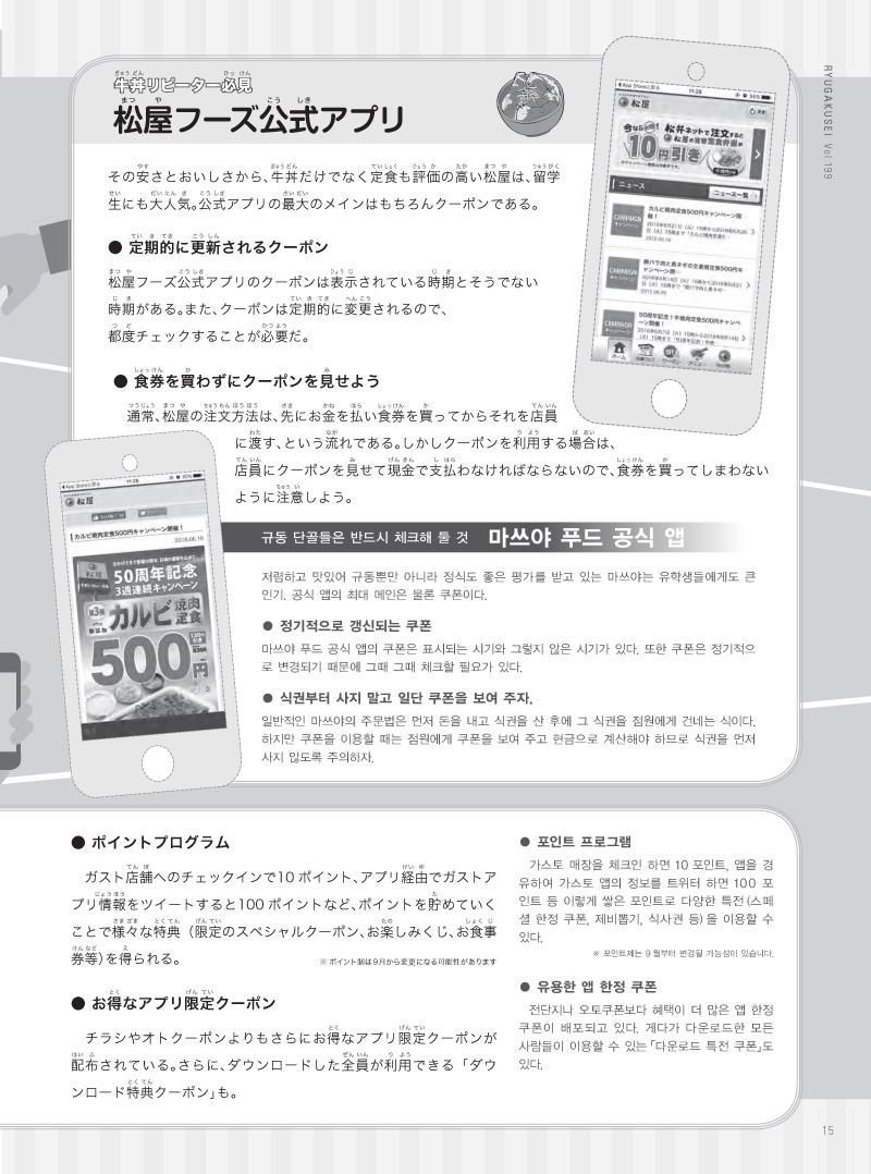 13-36-3 copy.jpg