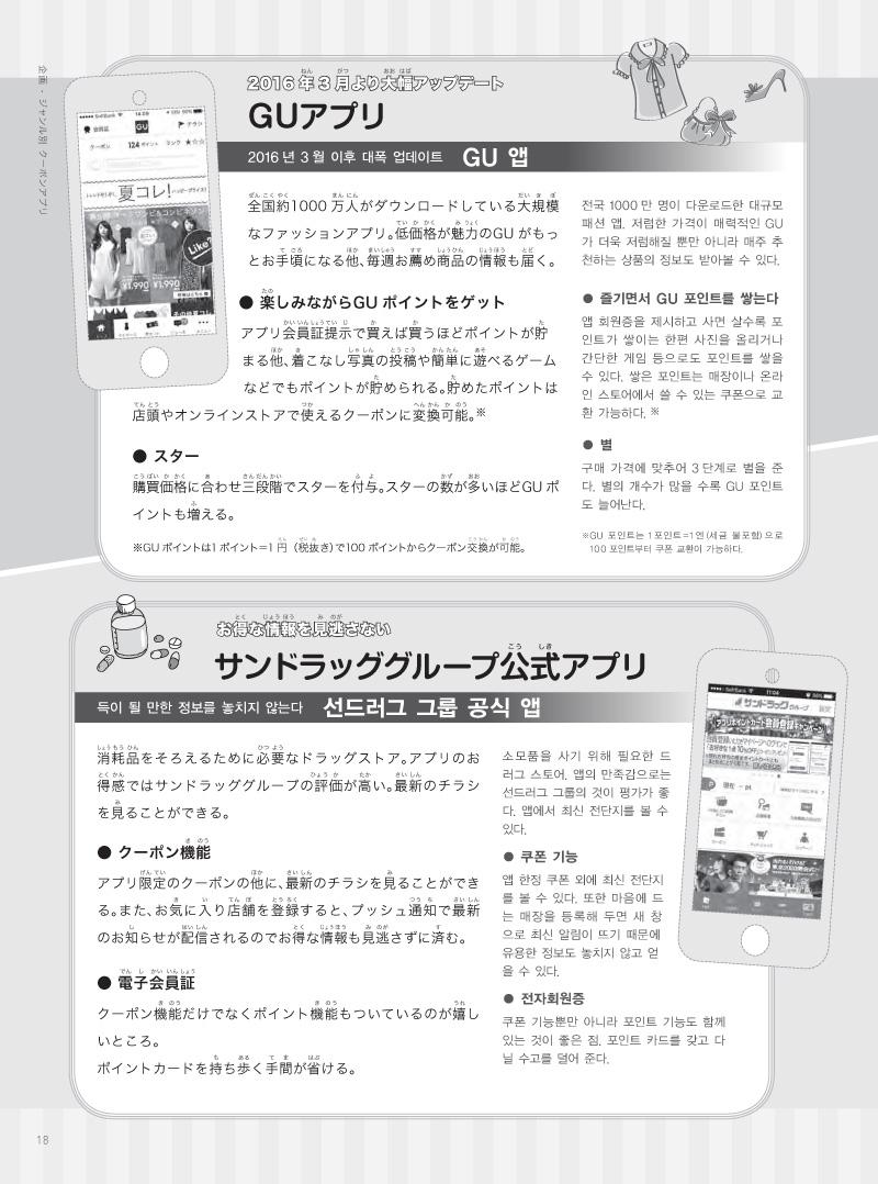 13-36-6 copy.jpg