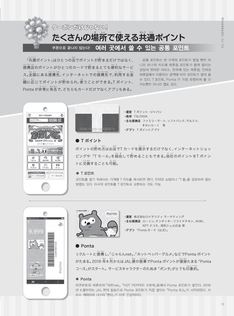 13-36-7 copy.jpg