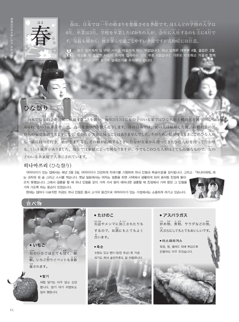 45-68-2 copy.jpg
