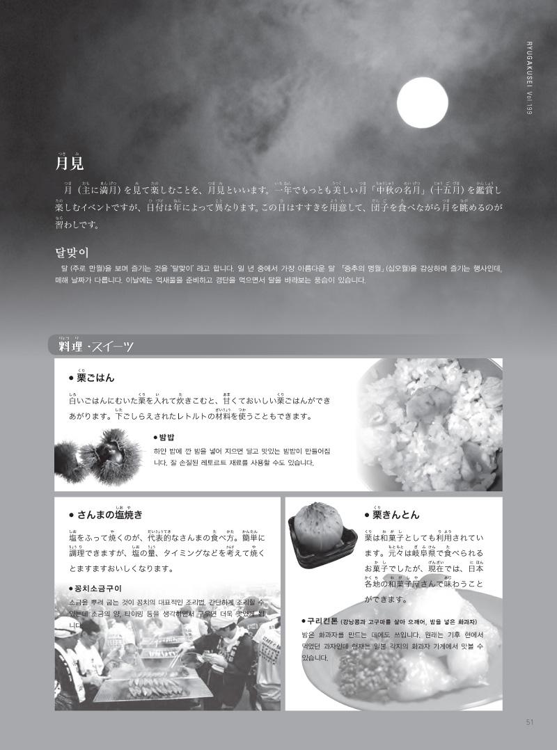 45-68-7 copy.jpg