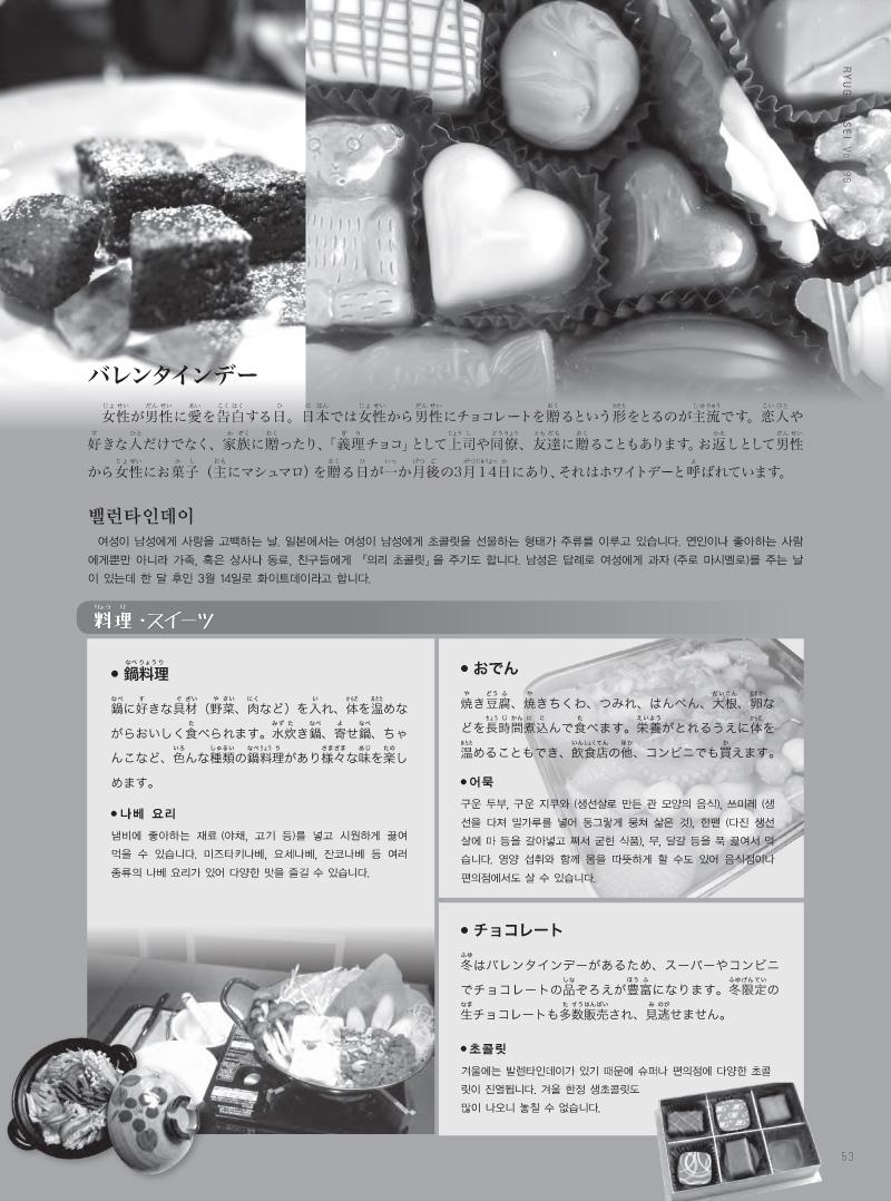 45-68-9 copy.jpg