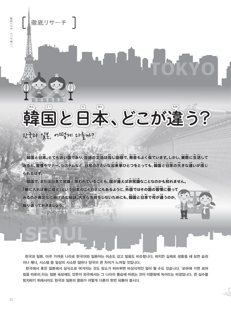 13-36-8 copy.jpg
