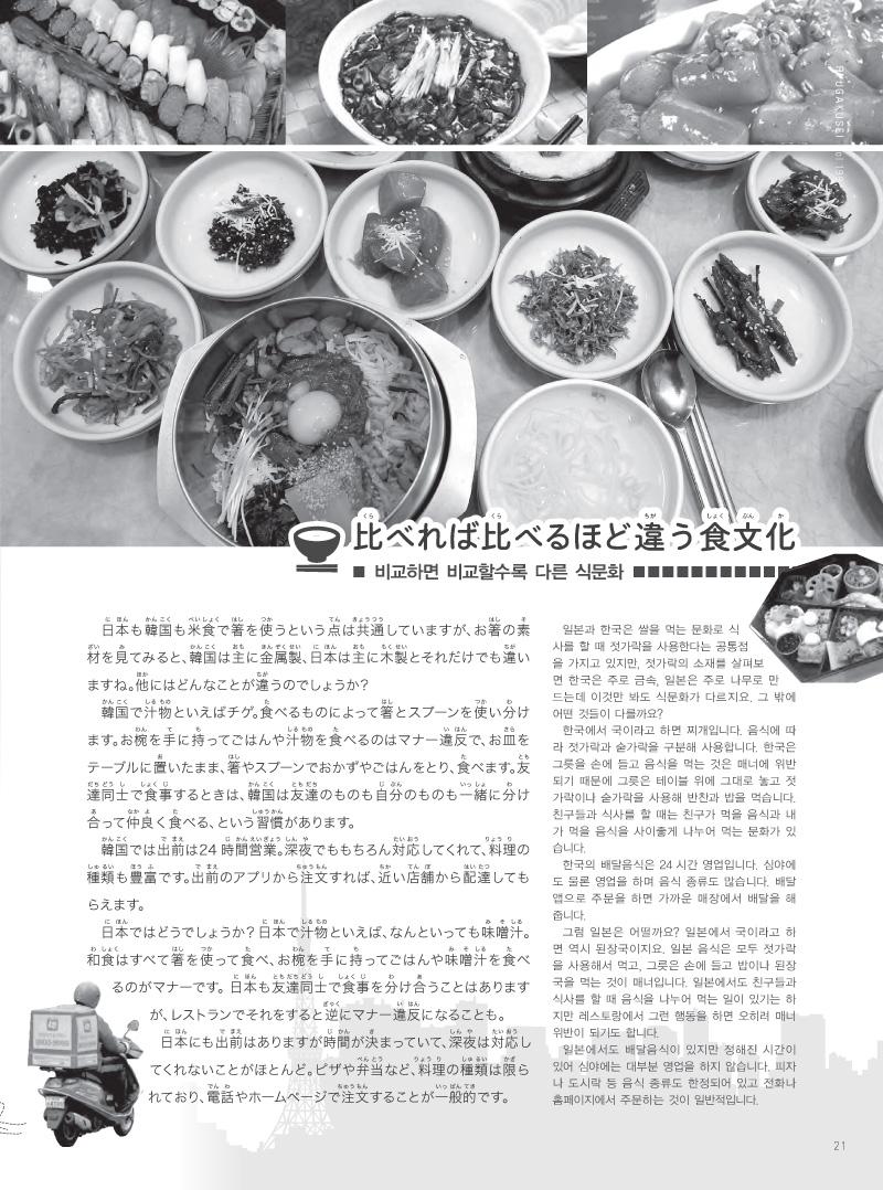 13-36-9 copy.jpg