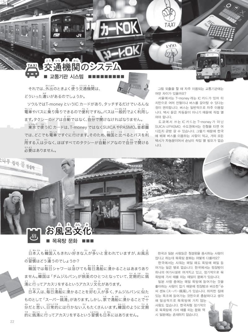 13-36-10 copy.jpg