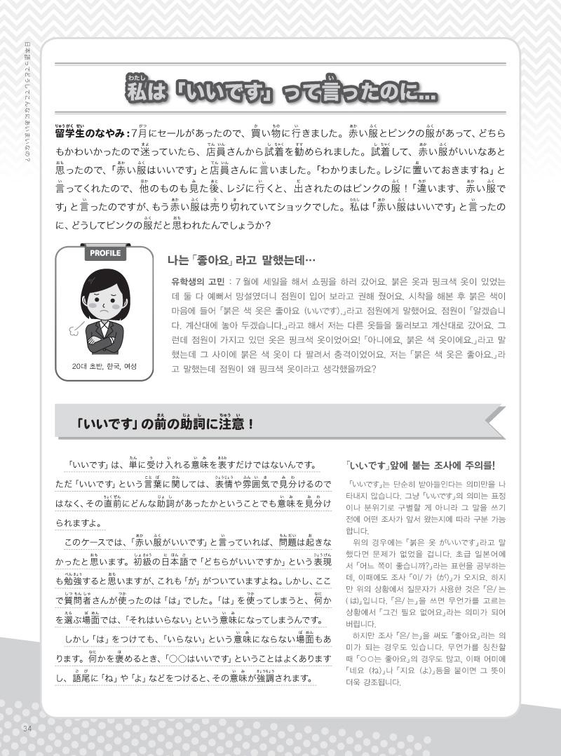 13-36-22 copy.jpg