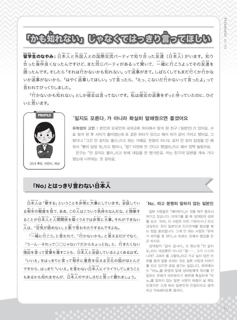 13-36-21 copy.jpg