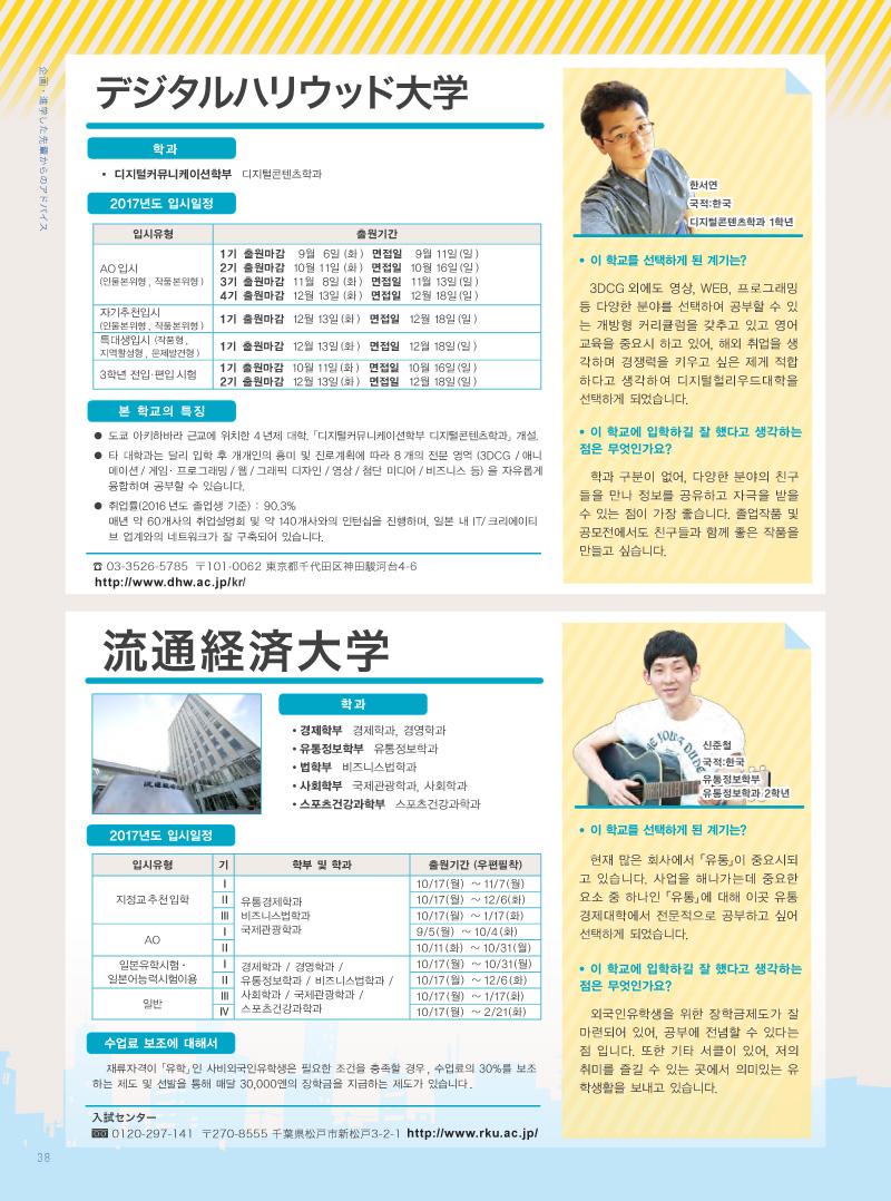 37-44-2 copy.jpg