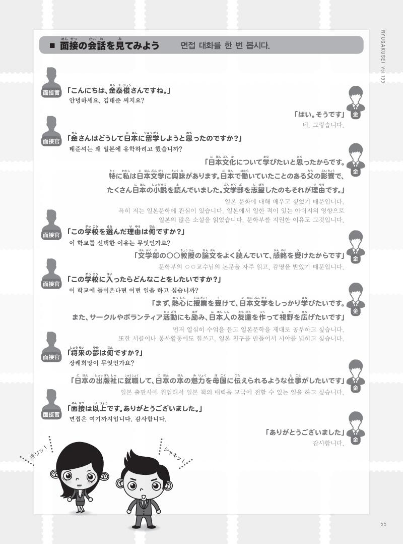 45-68-11 copy.jpg