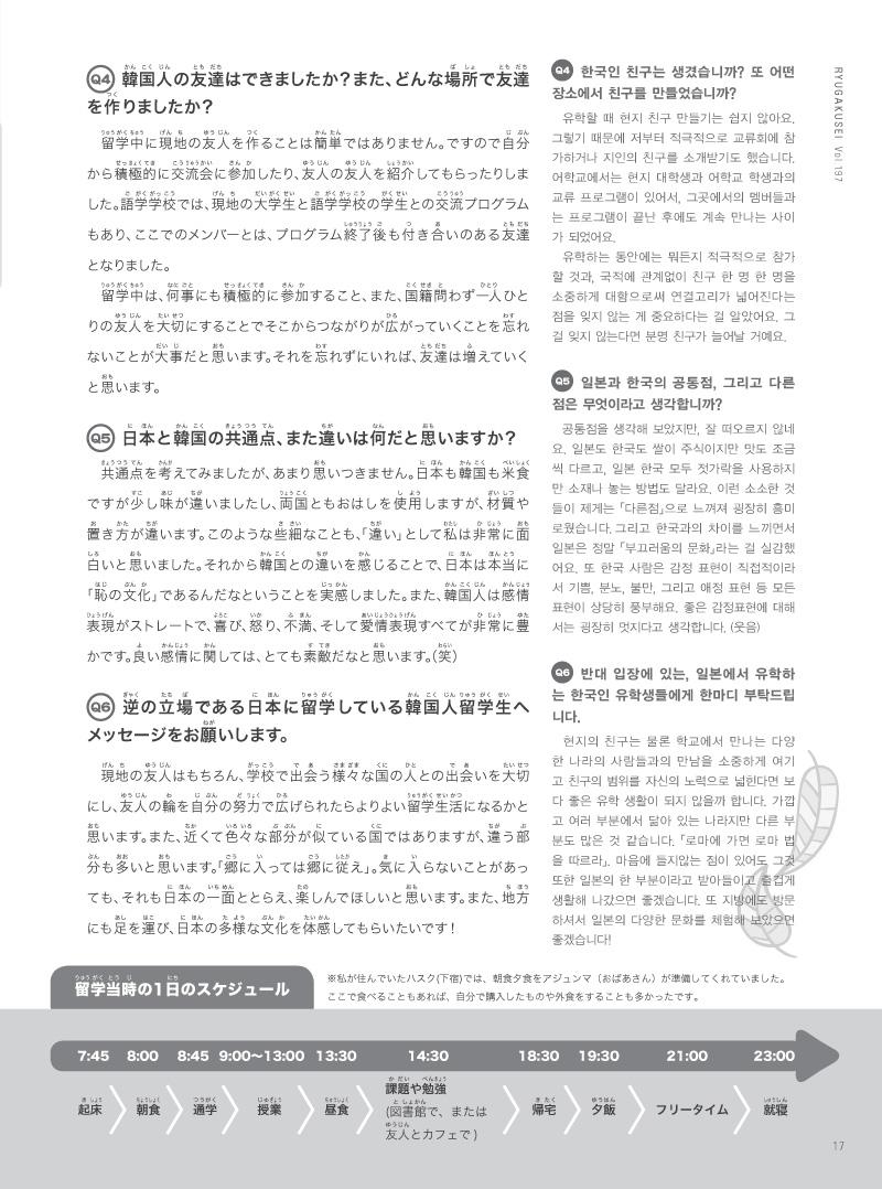 13-36-5 copy.jpg